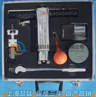 砼土强度检测仪型号是HQG-1000