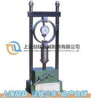 YYW-2石灰土压力试验仪仪器操纵办法