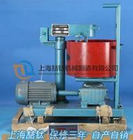 精心制造的UJZ-15砂浆搅拌机