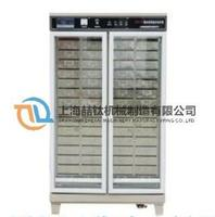 HBY-64水泥恒温水养护箱爆款