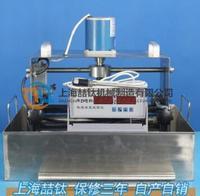 ZSY-1沥青低温柔度试验仪销量