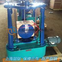 XSBP-200A拍击式振筛机重量轻