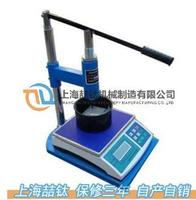 ZKS-100A型砂浆凝结时间测定仪