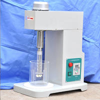 低价购买XJT-1浸出搅拌机