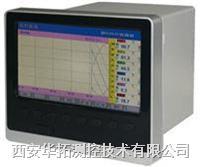 无纸记录仪 HTCK-700