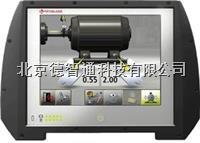 Fixturlaser NXA Pro-激光對中儀