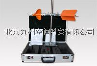 便携式旋桨式流速仪(汉显示)