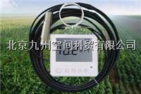 智能水位/温度监测记录仪 JZ-SWY