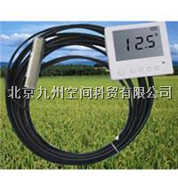 智能水位/温度监测记录仪