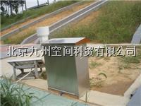 便携式水流泥沙含量测量仪   JZ-NB1700
