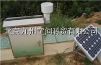 便携式水流泥沙含量测量仪