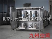 不锈钢油具专用柜  450×450×580(单门)
