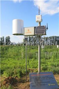 无线土壤墒情自动监测系统  Caipos