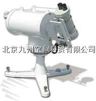 Sky Scanner/全天照度分布计 MS-321LR