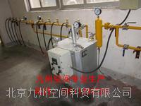 液化气汇流排/自动液化气汇流排/半自动液化气汇流排  JZ-JS1