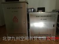 河道产流自动收集系统/河道泥沙径流自动监测系统/可现场安装调试 JZ-HW1