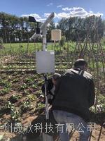 农田小气监测系统 JZ-XQH