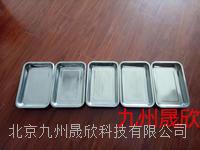 不锈钢接油盘  产品型号:300.200.50mm 300.200.50mm