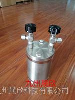 500ml液氨采样钢瓶  JZ-500ml