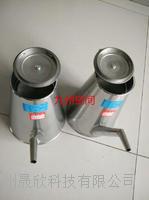 2升润滑油三级过滤小油壶/1升三级过滤小油壶 200.300MM/150.75.200MM