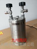 500ML液氨采样钢瓶 / JZ-500ml JZ-500ml