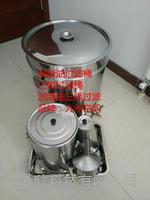 润滑油三级过滤器具(含:过滤油壶,二级过滤大油壶,二级过滤小油壶,漏斗,接油盘) JZ-003型