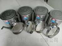 10升不锈钢过滤油壶、200*300mm不锈钢过滤器、润滑油过滤大油壶 200*300mm