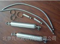 便携式采样钢瓶、九州晟欣便携式液化气取样器 JZ-SS