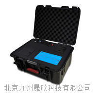 九州晟欣饮用水分析仪/35参数水分析仪/产品型号: JZ-PC35  JZ-PC35