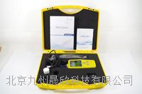高精度水产养殖溶解氧测试仪/便携式水中含氧量速测仪 JZ-HM