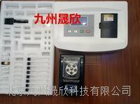 水质多参数检测仪/水质多参数测定仪 JZ-SZ