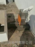 水土保持监测设备/地表径流测量系统/JZ-NB1700 JZ-NB1700