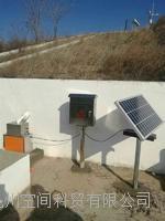 在线式水土流失自动监测系统/固定式径流泥沙监测设备 JZ-NB1700