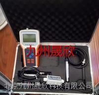 便携式土壤多参数测定仪 JZ-PH4