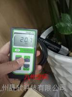 手持式氧气测定仪 Apogee MO-200