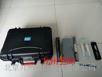 北京99参水质速测仪 JZ-PC03