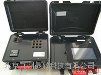 多参数水质测定仪 JZ-PC03