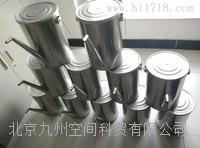 北京就润滑油三级过滤设备报价/润滑油三级过滤器价钱