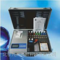 JZ-DSA便携式多参数水质测定仪  JZ-DSA