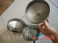 不锈钢过滤大漏斗/ 产品型号:180.200mm 180.200mm
