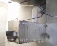 小流域产流产沙过程观测仪 JZ-NB1700