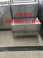 不锈钢油具工具箱900*450*500(mm) 900*450*500(mm)