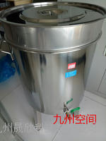 九州晟欣润滑油过滤桶/三级过滤桶/润滑油三级过滤  Φ400mmx700mm