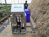 水肥灌溉一体化系统设计方案 JZ-SF