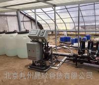 物联网水肥一体机、农业水肥一体机+物联网 JZ-ZNX-E
