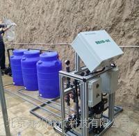 智能温室大棚水肥一体化控制系统 JZ-ZNX-B