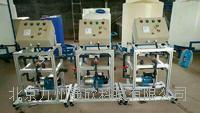 全自动水肥一体化控制设备 JZ-YF