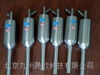 电力防堵取样瓶/JZ-FD1系列 JZ-FD1系列