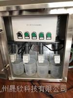 在线式径流采样装置/在线式径流雨水采集系统 JZ-A1L