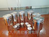 带腿过滤油桶/符合中石化SHS01002-2004 400.700